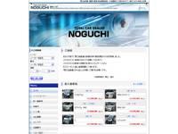 (株)野口自動車  TAX NOGUCHI