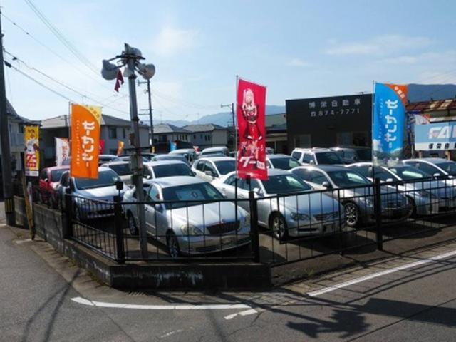 博栄自動車(1枚目)