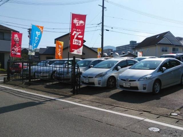 博栄自動車(2枚目)
