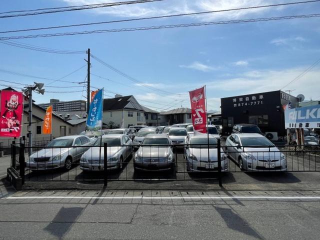 博栄自動車(5枚目)