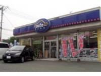 オートバンク八幡西店 (株)下山自動車