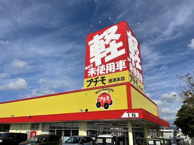 TAX唐津 (株)唐津カーセンター(1枚目)