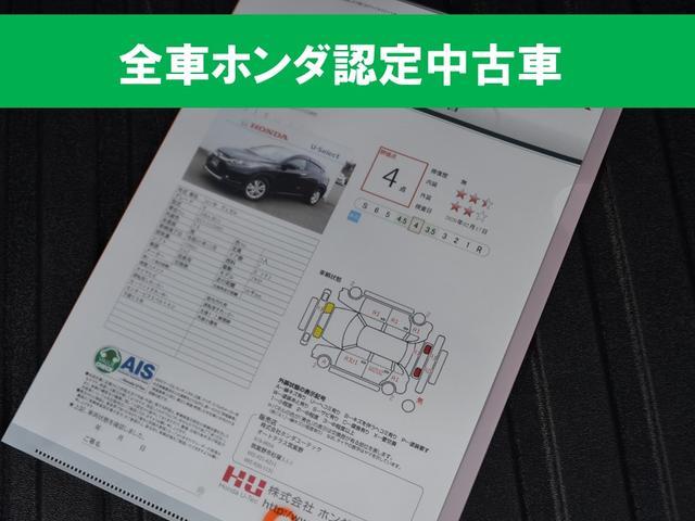 ホンダユーテック U-Select筑紫野(5枚目)