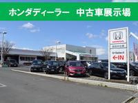 ホンダユーテック U-Select筑紫野