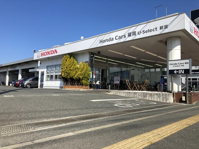 ホンダカーズ福岡 U-Select新宮