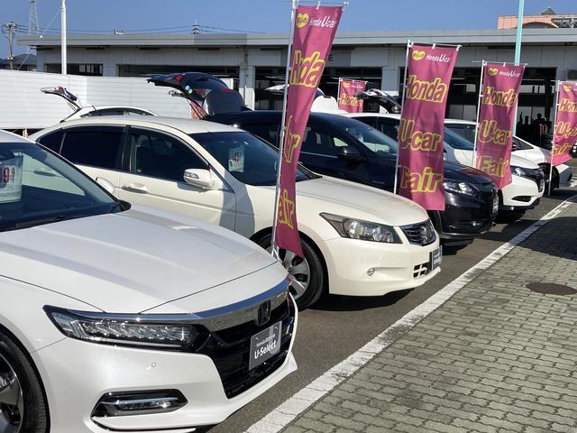ホンダカーズ福岡 U-Select新宮(3枚目)