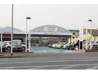 ホンダカーズ福岡 U-Select南小倉