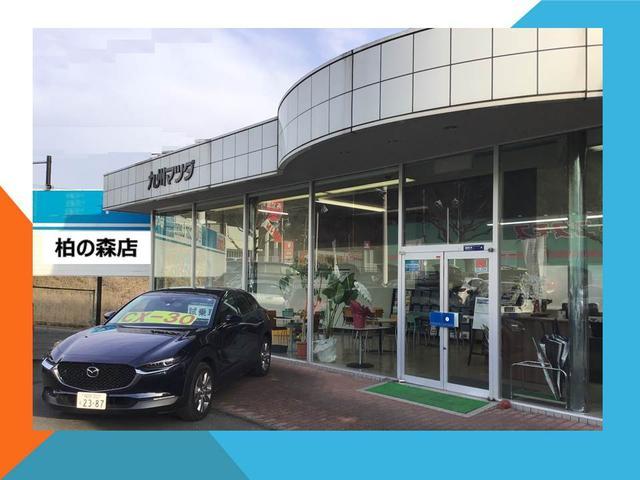 (株)九州マツダ 柏の森店ユーカーランド(2枚目)
