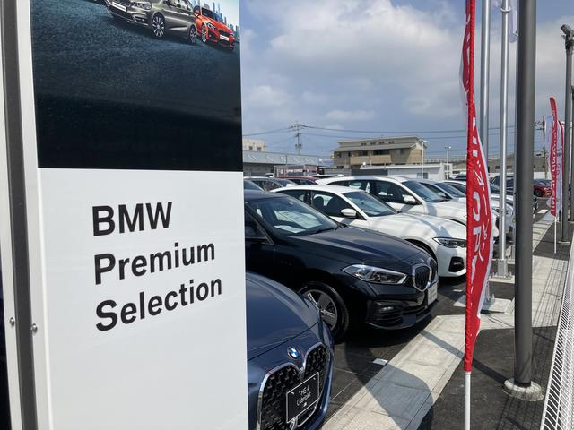 Yanase BMW BMW Premium Selection 福岡(2枚目)