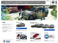 Yanase BMW BMW Premium Selection 福岡