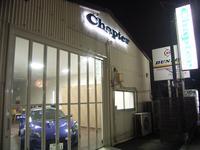 Chapter チャプター (株)チャプター