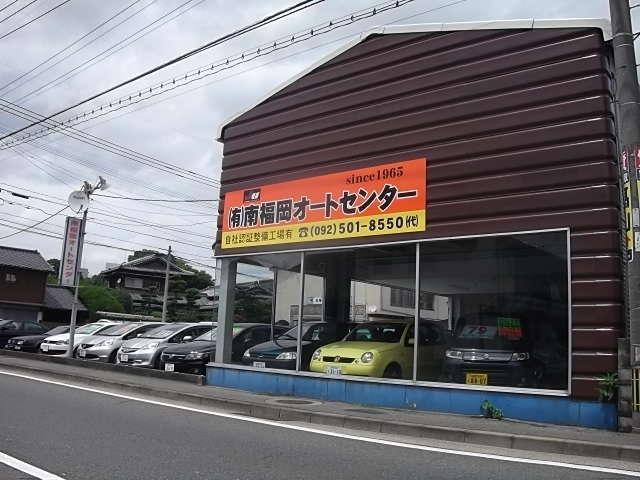 [福岡県]南福岡オートセンター
