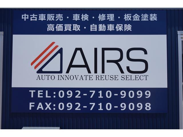 AIRS エアーズ(3枚目)