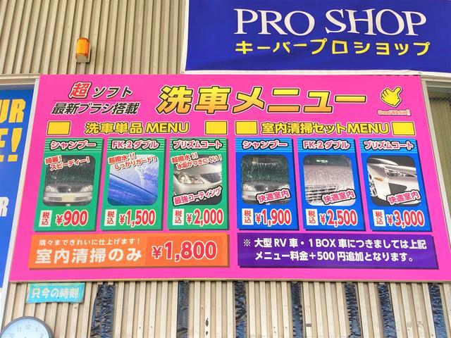 カーランドセルフ鷹尾店(3枚目)