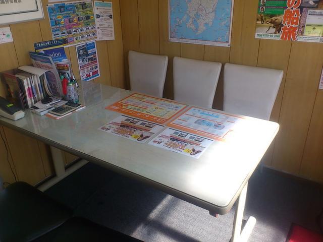 くるまや梅ちゃん(有)梅田 PayPay加盟店(2枚目)