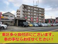くるまや梅ちゃん(有)梅田 PayPay加盟店