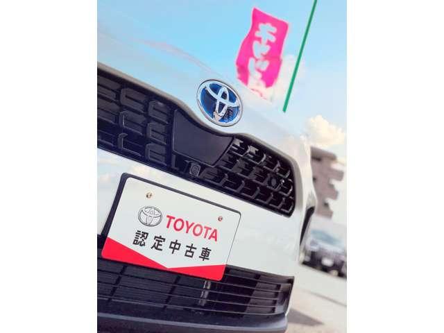 ネッツトヨタ西日本(株)麦野U−Carセンター