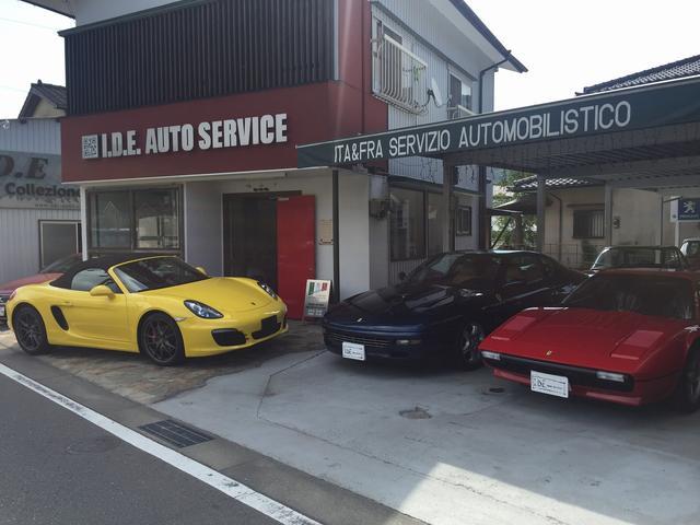 井出自動車工業【イデオートサービス】