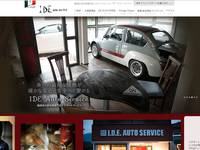 福岡県北九州市の欧州車専門店イデオートサービス