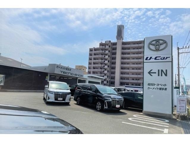 「福岡県」の中古車販売店「福岡トヨペット(株) カーメイト麦野」