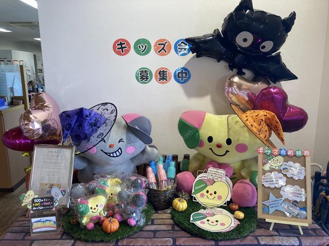 福岡トヨペット(株) カーメイト麦野(3枚目)