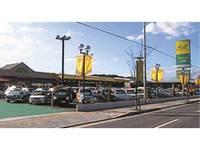 ネッツトヨタ北九州 シャント八幡西店