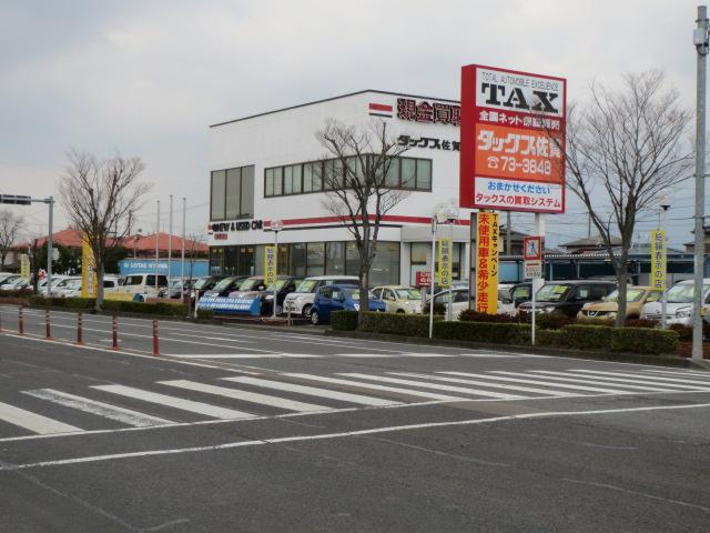 TAX佐賀  協和自動車(株)(1枚目)