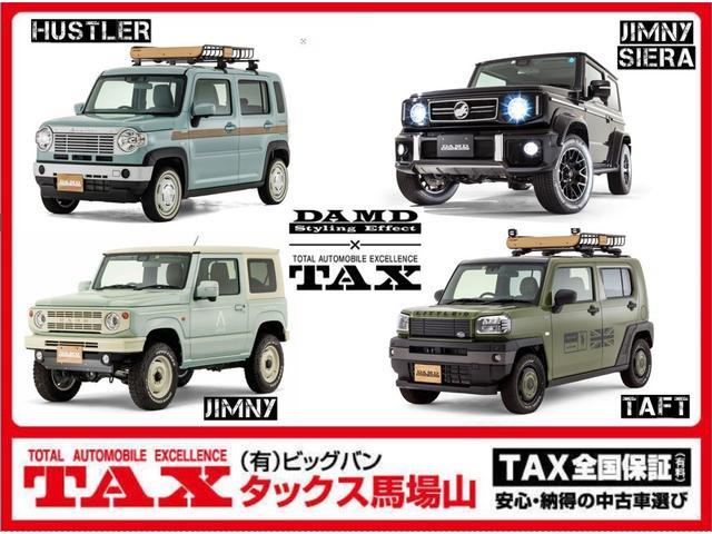 TAX馬場山(3枚目)