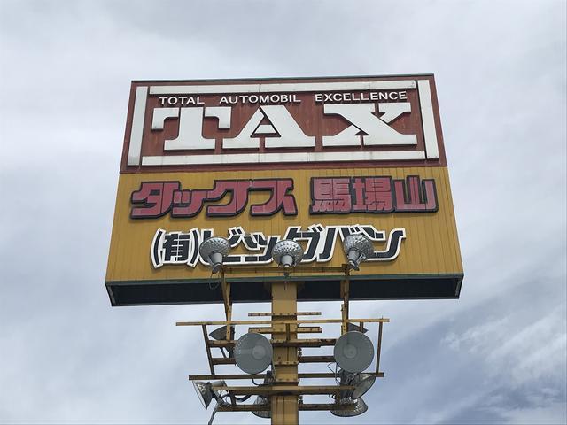 遠くからでもわかる 大きなTAXの看板が目印。