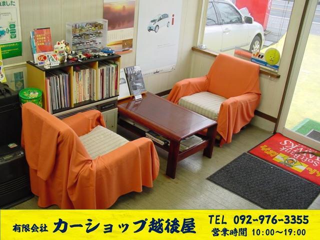 有限会社 カーショップ越後屋(4枚目)