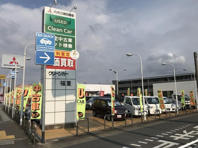 九州三菱自動車販売(株) クリーンカー福重