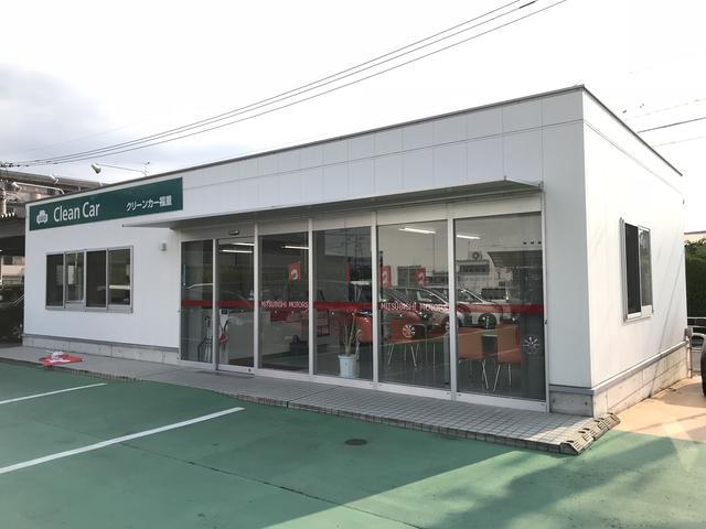 九州三菱自動車販売(株) クリーンカー福重(6枚目)