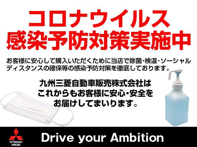 九州三菱自動車販売(株) クリーンカー久留米(2枚目)
