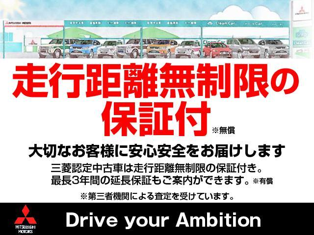 九州三菱自動車販売(株) クリーンカー久留米(5枚目)