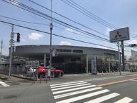 九州三菱自動車販売(株) クリーンカー久留米