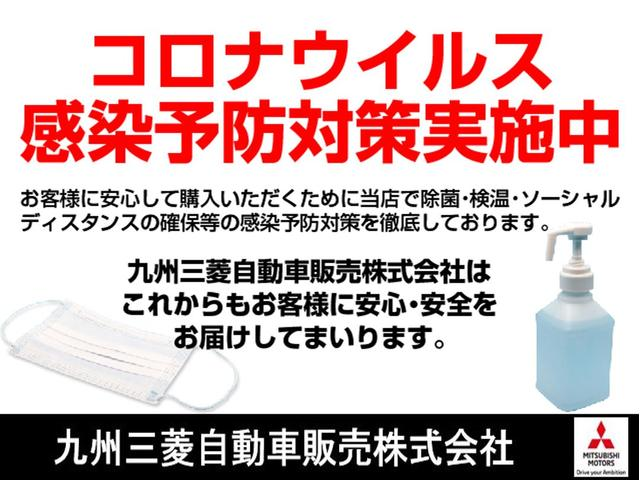 九州三菱自動車販売(株) クリーンカー北九州(3枚目)