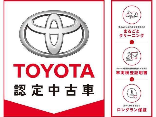 トヨタカローラ博多(株) 遠賀店(6枚目)