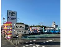 福岡トヨペット(株) カーメイト飯塚