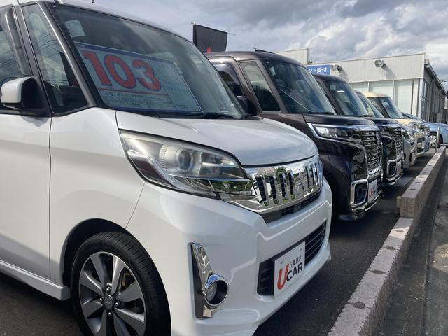 九州三菱自動車販売(株) クリーンカー板付(6枚目)