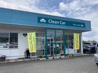 九州三菱自動車販売(株) クリーンカー宗像