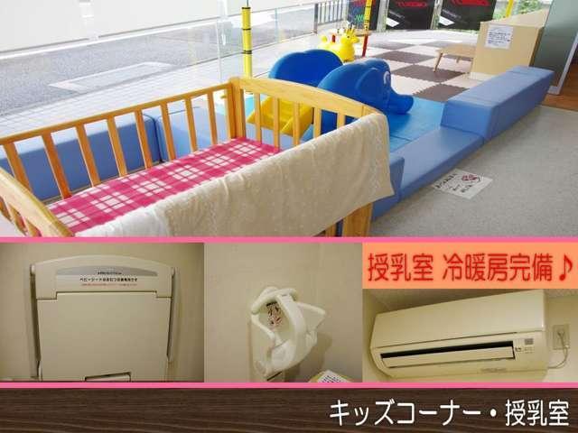 (株)九州マツダ 八女店ユーカーランド(2枚目)