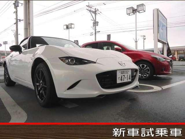(株)九州マツダ 八女店ユーカーランド(5枚目)