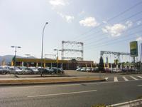ネッツトヨタ北九州 シャント小倉南店