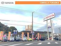 トヨタカローラ福岡(株) 北九州マイカーセンター