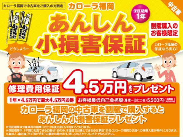 トヨタカローラ福岡(株) 久留米インター店(1枚目)