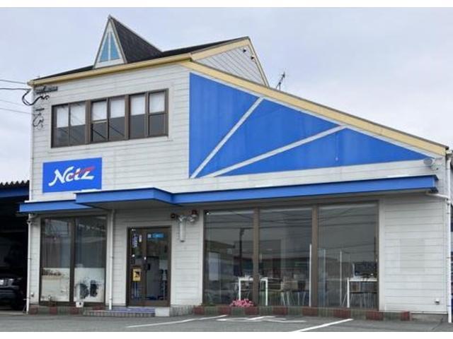 ネッツトヨタ西日本(株)東合川U-Carセンター