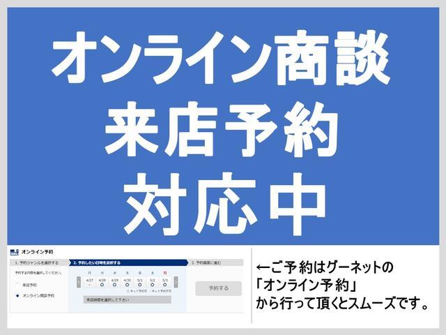 ネッツトヨタ西日本(株)東合川U-Carセンター(6枚目)