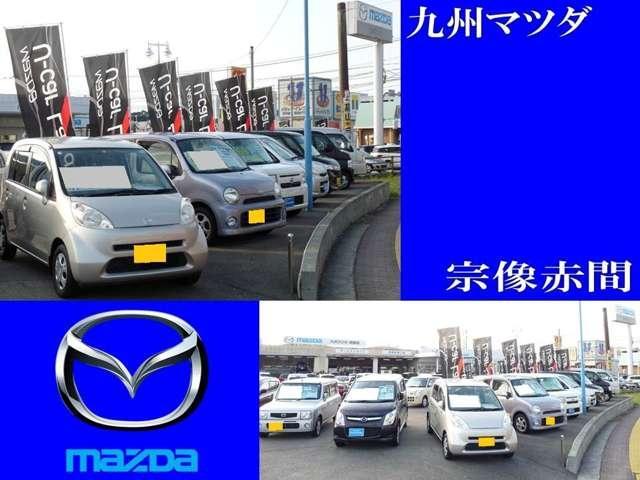 (株)九州マツダ 宗像赤間店ユーカーランド(2枚目)