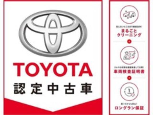 トヨタカローラ博多(株) 那珂マイカーセンター(4枚目)