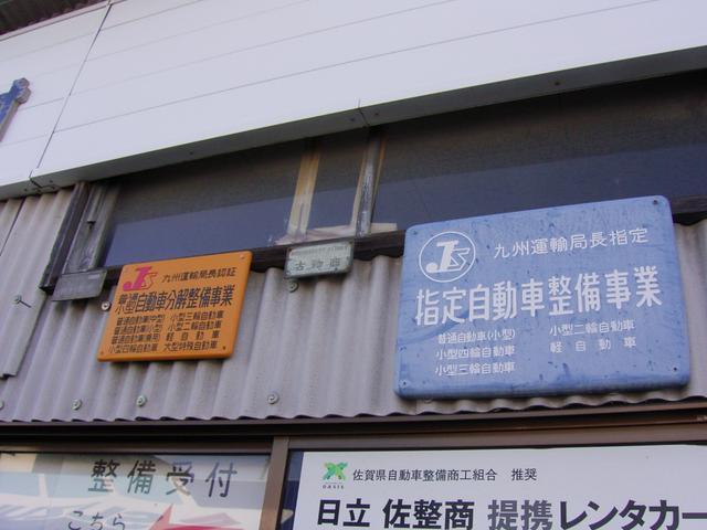 スズキアリーナ佐賀南部 佐賀スズライト販売(株)(5枚目)